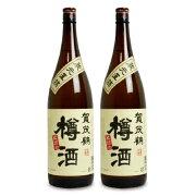 《送料無料》賀茂鶴酒造 樽酒 1800ml × 2本《あす楽》