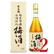 《送料無料》賀茂鶴酒造 純米吟醸古酒仕込 梅酒 720ml × 2本《あす楽》