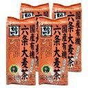 《送料無料》有機JAS 金沢大地 国産有機六条大麦茶 ティーバッグ 10g×40P × 4袋《あす楽》