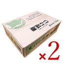 《送料無料》つりがね印 きちみ製麺 マルキチ 白石温麺 3束×18袋セット × 2ケース ケース販売 うーめん