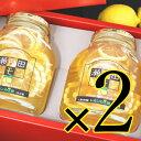 《送料無料》 三原農業協同組合 瀬戸田レモンのはちみつ漬け [470g×2瓶] × 2箱 ギフト箱入り《あす楽》
