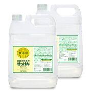 《送料無料》ミヨシ石鹸 無添加 お肌のための洗濯用液体せっけん 5L (5000mL)× 2個 [MIYOSHI]《あす楽》