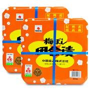中田食品 紀州梅ぼし 田舎漬 600g × 2個《あす楽》