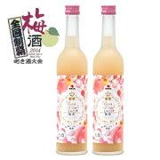中田食品 とろこく桃姫 桃たっぷり梅酒500ml × 2本《あす楽》