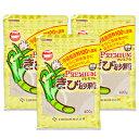 日新製糖 カップ印 プレミアム きび砂糖 400g × 3個