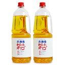 《送料無料》ビートオリゴ 2.4kg 北海道産 ニッテン商事 × 2本《あす楽》