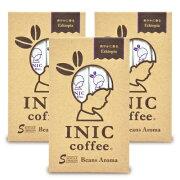 《メール便で送料無料》イニックコーヒー INIC COFFEE ビーンズアロマ エチオピア [4g×12袋] × 3箱