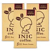 《送料無料》イニックコーヒー INIC COFFEE ビーンズアロマ マンデリン [ 4g×30本 ] × 3セット《あす楽》