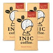 《メール便で送料無料》イニックコーヒー INIC COFFEE スムースアロマ [4g×12本] × 3個