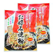 《メール便で送料無料》お米を使ったお好み焼粉 200g × 2個 [桜井食品]