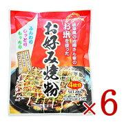 《送料無料》お米を使ったお好み焼粉 200g × 6個 [桜井食品]《あす楽》