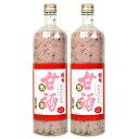 《送料無料》篠崎 国菊 黒米甘酒 900ml × 2本《あす楽》