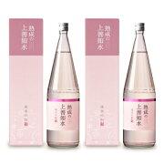 《送料無料》白瀧酒造 熟成の上善如水 純米吟醸 1800ml × 2本 化粧箱《あす楽》
