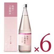 《送料無料》白瀧酒造 熟成の上善如水 純米吟醸 1800ml × 6本 化粧箱 ケース販売《あす楽》