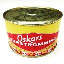 【代引き不可】世界一臭い食べ物 シュールストレミング 上級者向け ホールタイプ 300g
