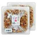 《送料無料》竹内農園 特別栽培 小梅干 お得用 1kg × 2個《あす楽》