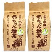 辰岡製茶 水出し赤ちゃん番茶 400g × 2袋《あす楽》