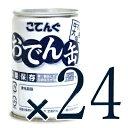 《送料無料》天狗缶詰 おでん缶 長期保存 7号缶 280g ...