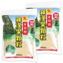《送料無料》環境科学 生・羅漢果顆粒 500g × 2袋