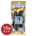 海の干しがき 30g 袋入り ×10袋 広島菊屋 【牡蠣 カキ かき 干し牡蠣 乾燥牡蠣 おつまみ 広島】《あす楽》