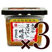 《送料無料》無添加 まぼろしの味噌 米麦あわせ 500g 山内本店《あす楽》