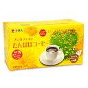 ゼンヤクノー たんぽぽコーヒー カップ用2g×20袋 ノン