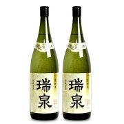 《送料無料》瑞泉酒造 単式 43度 瑞泉 泡盛 古酒 1.8L × 2本《あす楽》