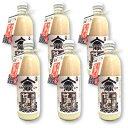 造り酒屋の甘酒のもと 500g ×6本 天領酒造 【甘酒 あまざけ 国産 天然水 ノンアルコール】《あす楽》