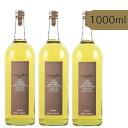 《送料無料》 アルカン アランミリア ソーヴィニョン ブラン種 白グレープジュース 1000ml × 3本 [alain milliat]《あす楽》