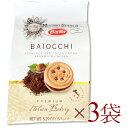 バリラ ムリーノビアンコ バイオッキ 150g × 3袋 [Barilla Mulino Bianco]【クッキー BAIOCCHI】《あす楽》