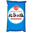 ちゃたんの塩 1kg [沖縄北谷自然海塩