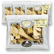 地中海フーズ 乾燥ポルチーニ高級 20g ×4袋 《あす楽》