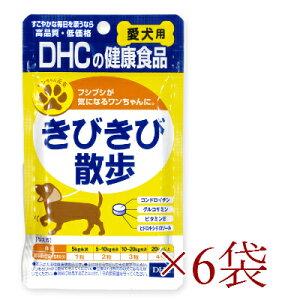 《メール便で送料無料》 DHC きびきび散歩 60粒 × 6袋