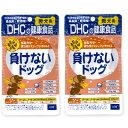 《メール便選択可》DHC 負けないドッグ 60粒 × 2袋 【犬 サプリメント メシマコブ 犬用サプリ】《あす楽》