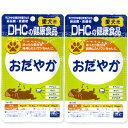 《メール便選択可》DHC おだやか 60粒 × 2袋 【犬 サプリメント リラックス ストレス 犬用サプリ】《あす楽》