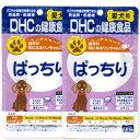 《メール便対応》DHC ぱっちり 60粒 × 2袋 【犬 サプリメント 目 犬用サプリ】《あす楽》