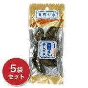 海の干しがき 30g ×5袋 広島菊屋 【牡蠣 カキ かき 干し牡蠣 乾燥牡蠣 おつまみ 広島】《あす楽》