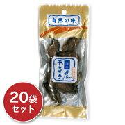 海の干しがき 30g 袋入り ×20袋 広島菊屋 【牡蠣 カキ かき 干し牡蠣 乾燥牡蠣 おつまみ 広島】《あす楽》