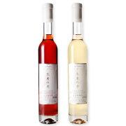 林農園 五一わいん 氷果の雫 赤 375ml + 白 375ml (箱なし)[極甘口 デザートワイン]《あす楽》