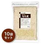 《送料無料》 おいしいもち麦ブレンド 500g × 10袋 [ライスアイランド]《あす楽》