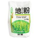 日穀製粉 地粉(中力小麦粉)1.5kg 【小麦粉 中力粉 国産 長野県産 にっこく】《あす楽》