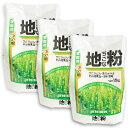 日穀製粉 地粉(中力小麦粉)1.5kg × 3袋 【小麦粉 中力粉 国産 長野県産 にっこく】《あす楽》