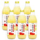 JAアオレン 希望の雫 品種ブレンド 1L × 6本 [ケース販売]【りんごジュース 林檎ジュース リンゴジュース 青森県産】《あす楽》