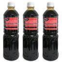 中日本氷糖 シュガーシロップ クロ 1L × 3本 [馬印]【シロップ 黒 アイスコーヒー用 砂糖 業務用 大容量 お徳用】《あす楽》