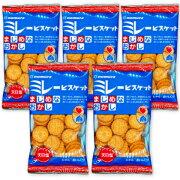 野村煎豆加工店 まじめなおかし ミレービスケット 130g × 5袋 《あす楽》