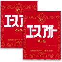 《送料無料》 ゼライス エースアガーA-G 1kg × 2袋 [カラギーナン製剤]【冷菓 ゼリー スイーツ 業務用 製菓材料】《あす楽》