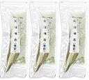 《送料無料》 にんべん 本枯鰹節・腹節 190g × 3個 【鰹節 かつお節 本枯 国産】《あす楽》