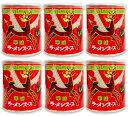 ベル食品 ラーメンスープ 華味 しょうゆ味 240g × 6個 【ラーメン らーめん スープ 醤油 ベル】《あす楽》