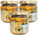 ベル食品 スープカレーの作り方 マイルド 180g × 3個 [濃縮ペーストタイプ]