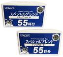 ユニカフェ プロフェッショナルユース ドリップコーヒー スペシャルブレンド 8g×55P 2箱セット 【コーヒー 珈琲 coffee レギュラーコーヒー プロユースDB】《あす楽》
